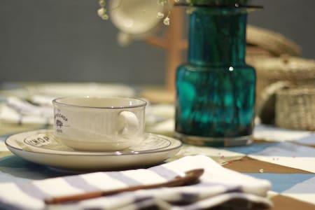 新街口洪武高层小区毗邻夫子庙,总统府,南京旅游核心圈 - Nanjing - Byhus