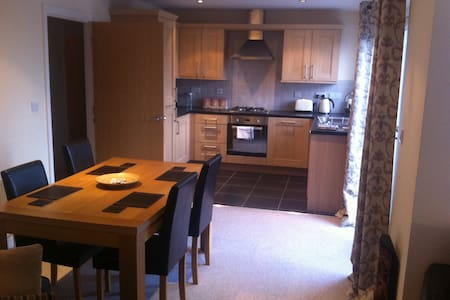 Two bed apartment close to Belfast City Centre. - เบลฟาสต์