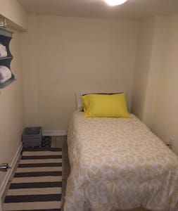 1  ROOM IN A NEW HOUSE IN QUEENS - Casa
