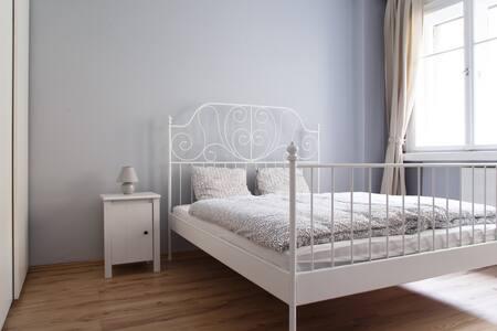 Appartement au centre de Bratislava - Bratislava - Apartemen