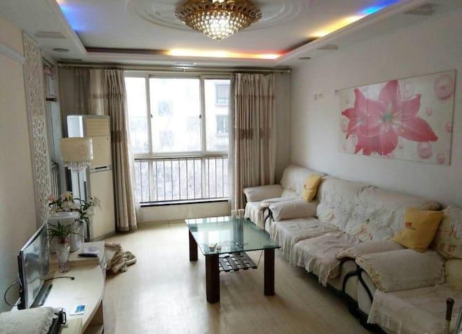 有家有爱有温馨好房出租 - Qingdao - Casa