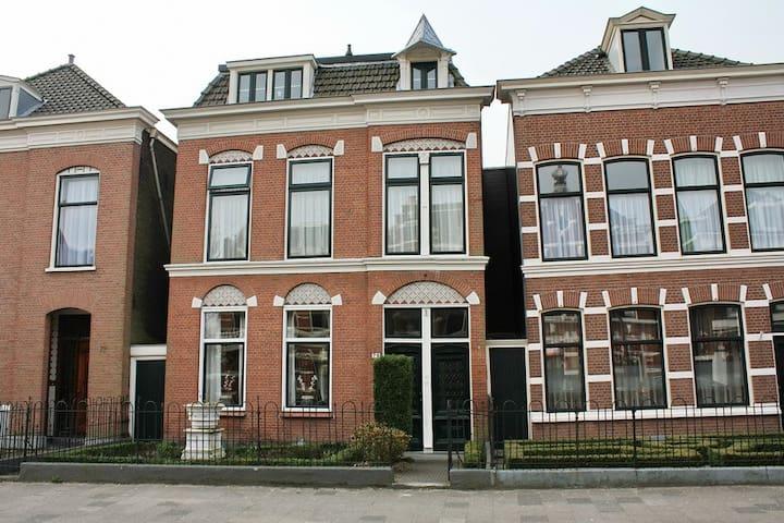 Old center 15min to Rotterdam/DHaag - Vlaardingen - Talo