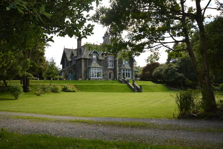 Birkdale House Boutique Bed and Breakfast. - Bowness-on-Windermere