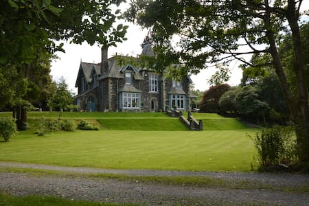 Birkdale House Boutique Bed and Breakfast. - Bowness-on-Windermere - Aamiaismajoitus