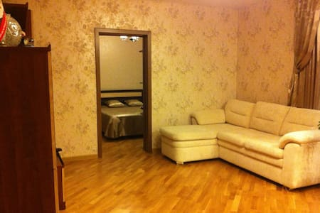 Paide Apartment
