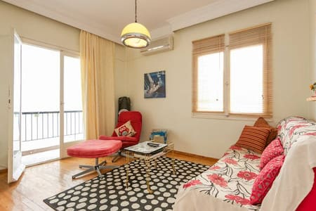 COSY APARTMENT NEXT ATATURK MUSEUM - Thessaloniki
