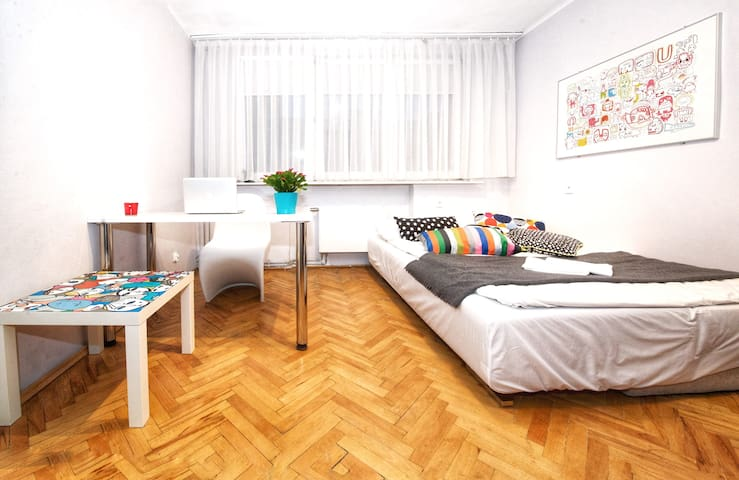 The best location - Room in the City Center