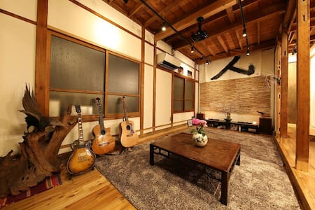 The perfect base to explore Tokyo!! 101 - Toshima-ku