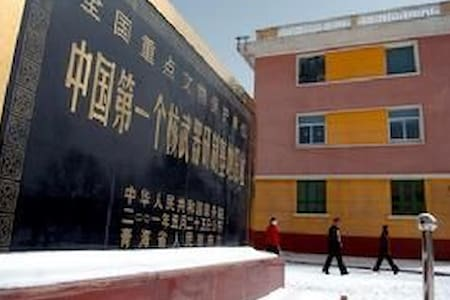 最温馨,,最干净,安静舒适! - Haibei Zangzuzizhizhou - Lägenhet
