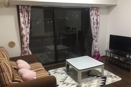 Family style apartment - Toda-shi