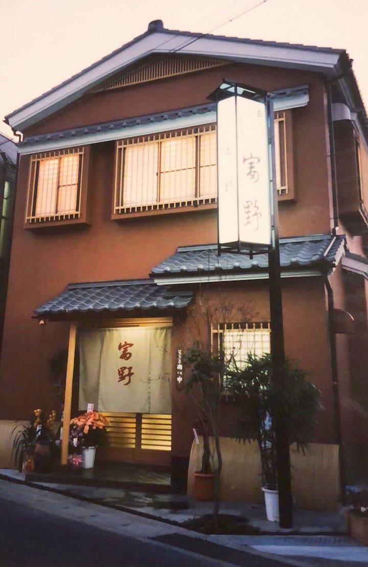 京宿 富野-政府认定旅馆经营许可