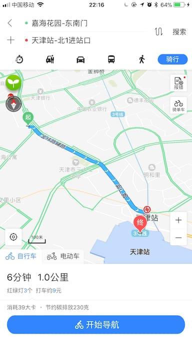 天津站北2口到我家小区门口