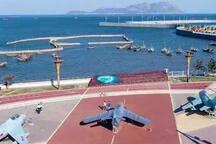 中铁青岛世界博览城亚洲公馆展会旁海军公园海军基地古镇口