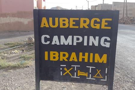 AUBERGE IBRAHIM AGOUDAL - Agoudal - Daire