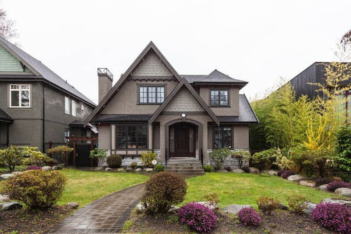 Your warm home in Vancouver - Vancouver - Villa