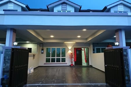Whisney Homestay 薇妮思民宿 - Kuantan - Rumah
