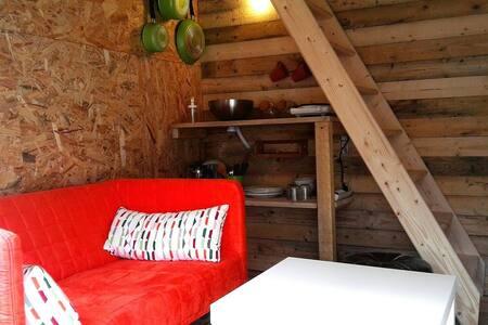 Charmante cabane en bois dans vallée troglodyte - Saint-Épain - 牧人小屋