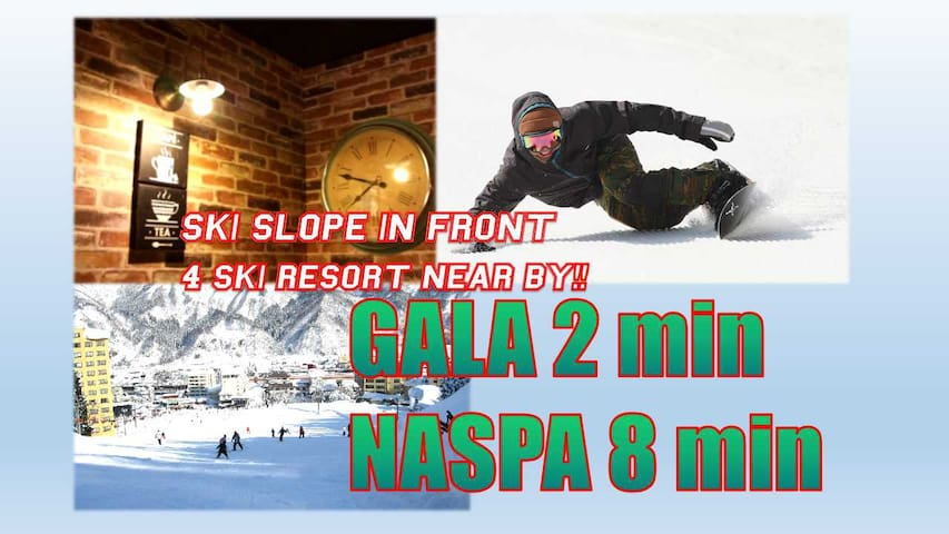 FJ05 門前就是滑雪場!走路就到JR新幹線!滑雪小屋!2分鐘到GALA!免費wifi!