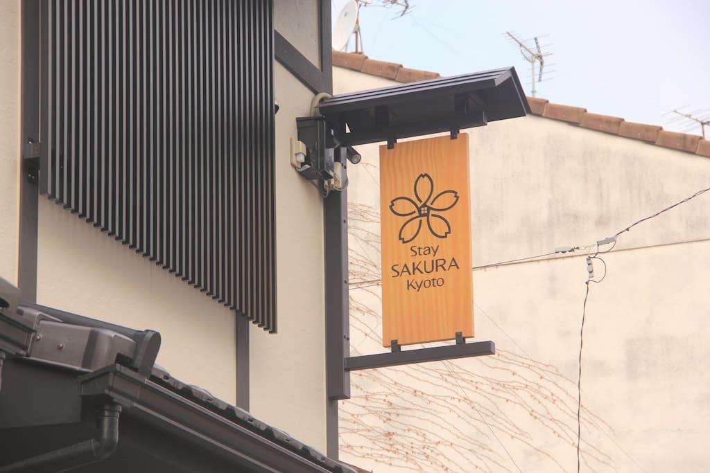 Stay SAKURA Brand of Machiya House type Hotel