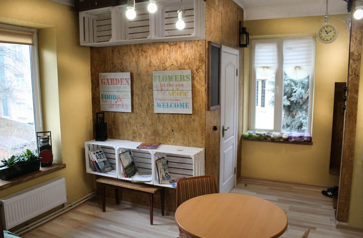 Zaliznychna Lviv Apartment