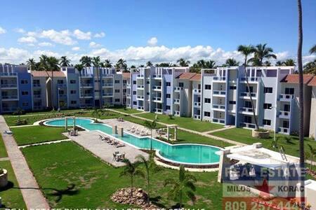 Beautiful Condo in Paradise - El Cortecito