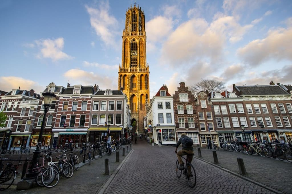 Utrecht city center, 4 minutes by train, super easy and gorgeous!