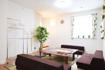 ★ 1min sta. 7min JR / Big group & family stay - Shinagawa - House