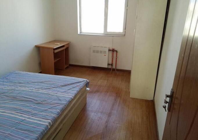 Waltham, MA' room - Waltham - House