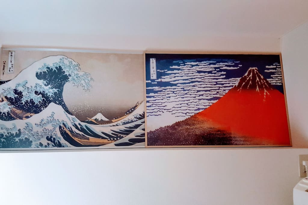 Hokusai's famous picture.