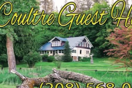 LeCoultre Guest House