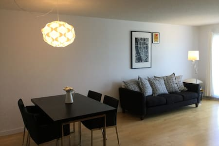 Charming Condo in Lachine - 蒙特利尔 - 公寓