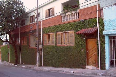 Quarto - Vila Madalena - São Paulo - House