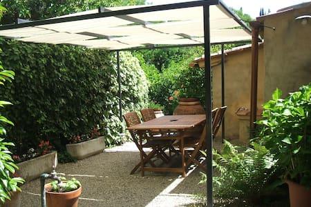 Antica Dimora a Monteroni d'Arbia - Monteroni d'Arbia - 公寓