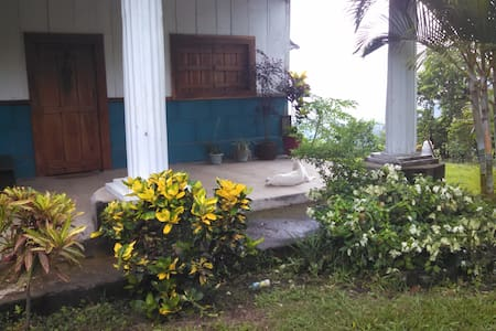 The most  exocit place in Nicaragua, close Managua - La Concepción