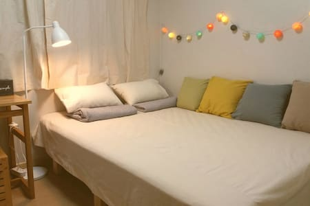 'Open Sale' Home Sweet Home In Jeju - Apartment
