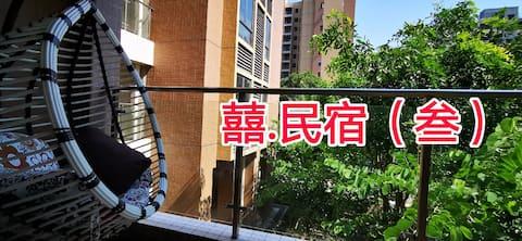 囍民宿(叁)鼎湖山景区和七星岩附近优选住宅