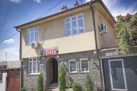 Hostel Kalaja - Rapçë