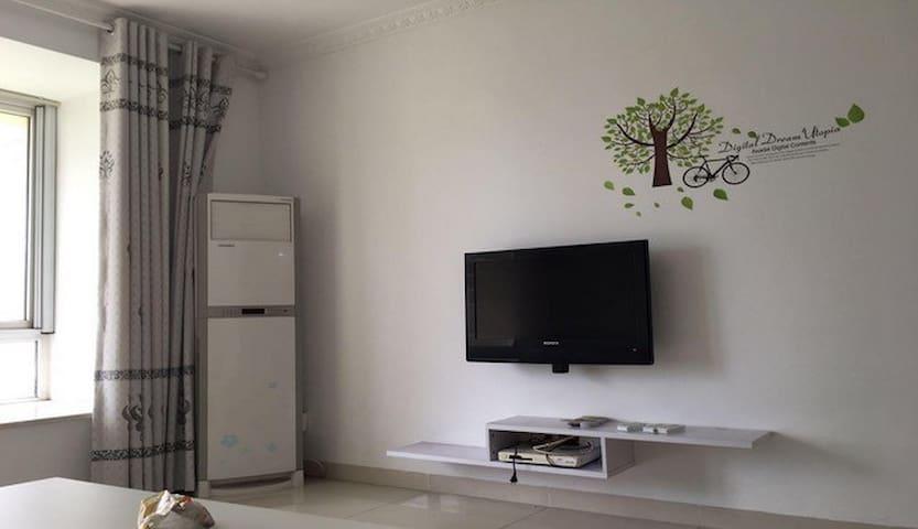 Clean and comfortable - 蘆洲區 - Apartemen