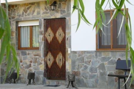 Apartamentos Rurales Casa El Caminero (2 plazas) - Meras