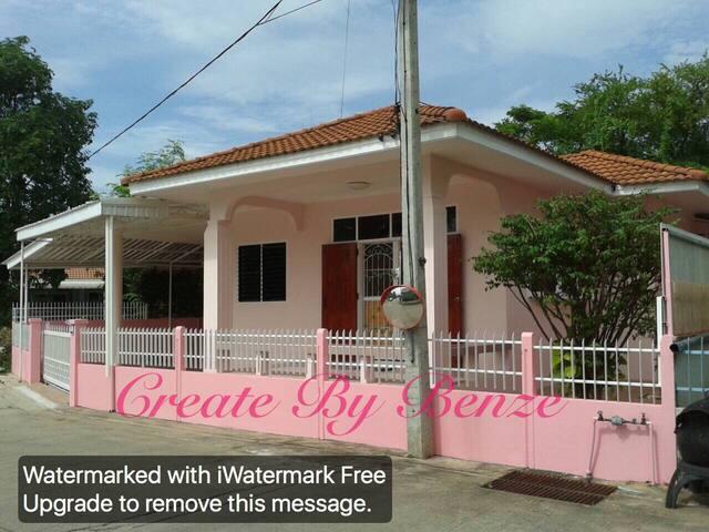 Nice House :3 Bedrooms 3 Bath - Khonkaen - Huis