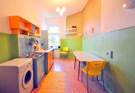 Back to the 70´s, 2-Zimmer Wohnung - Berlin - Apartment
