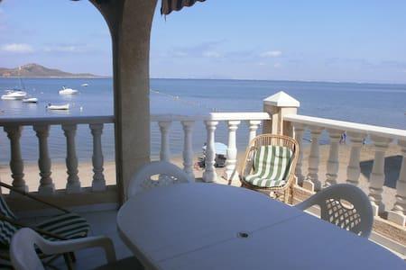 Chalet adosado junto al Mar Menor