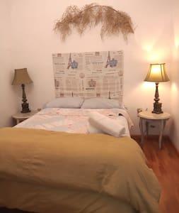 Hostal la catrina centro habitación privada -luz-