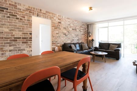 Stylish Modern Hip Apartment - Summer Hill