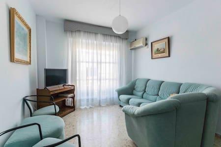 Apartamento en centro de Chiclana - Chiclana de la Frontera