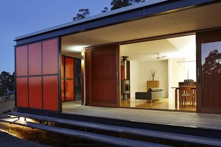 #OrangeHouse (Tasman Peninsula)