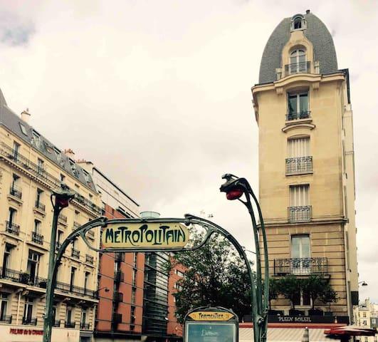 T4/88m2/Paris 11/centre/Oberkampf-Parmentier/2sdb