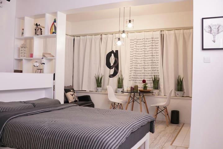 城市中心设备齐全的小户型公寓 - 长沙市 - Apartment