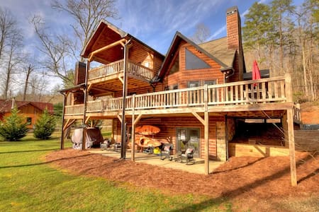 Toccoa River Front, Luxury Cabin, 10 min to BR