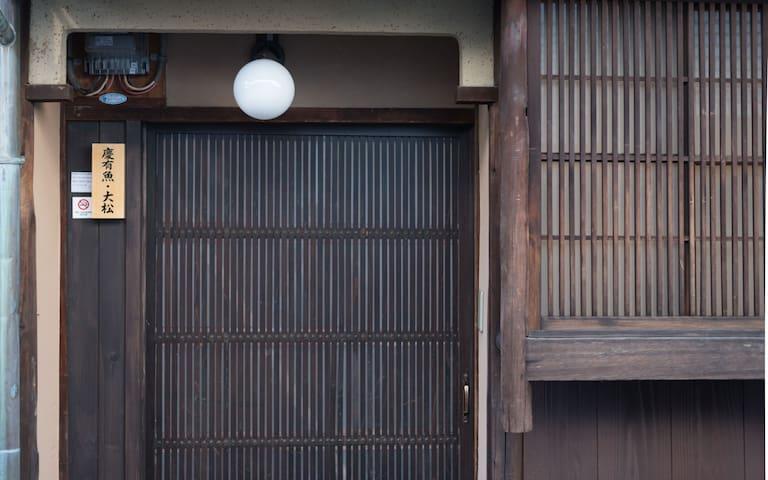 正门Door